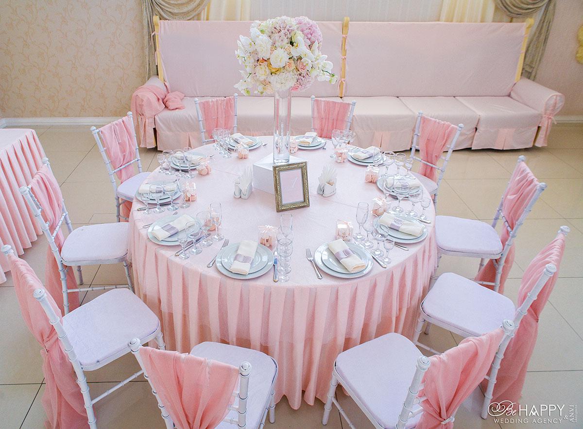 Be Happy Pink Wedding Nikolaev