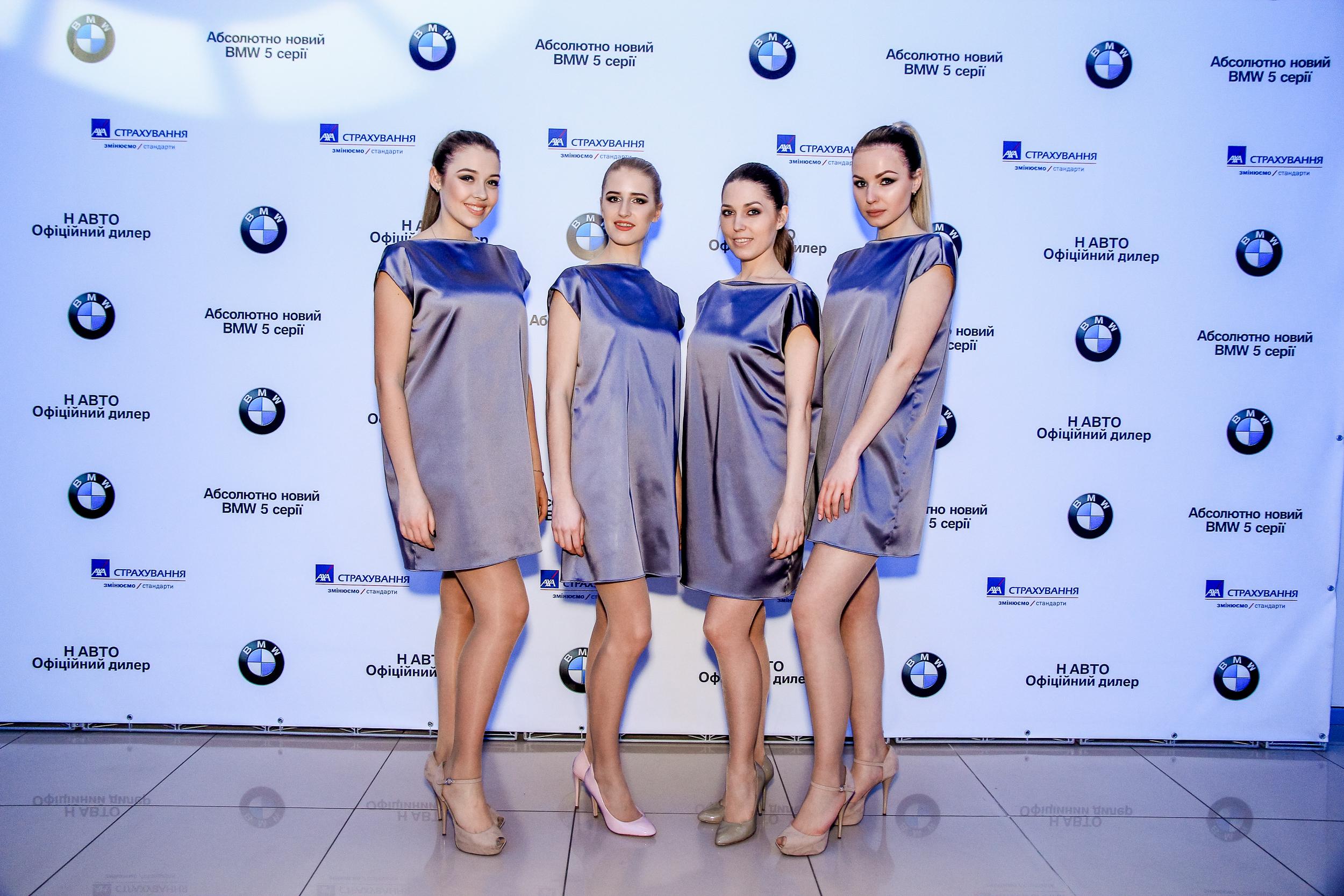 Модели на презентации BMW 5-Серии Николаев