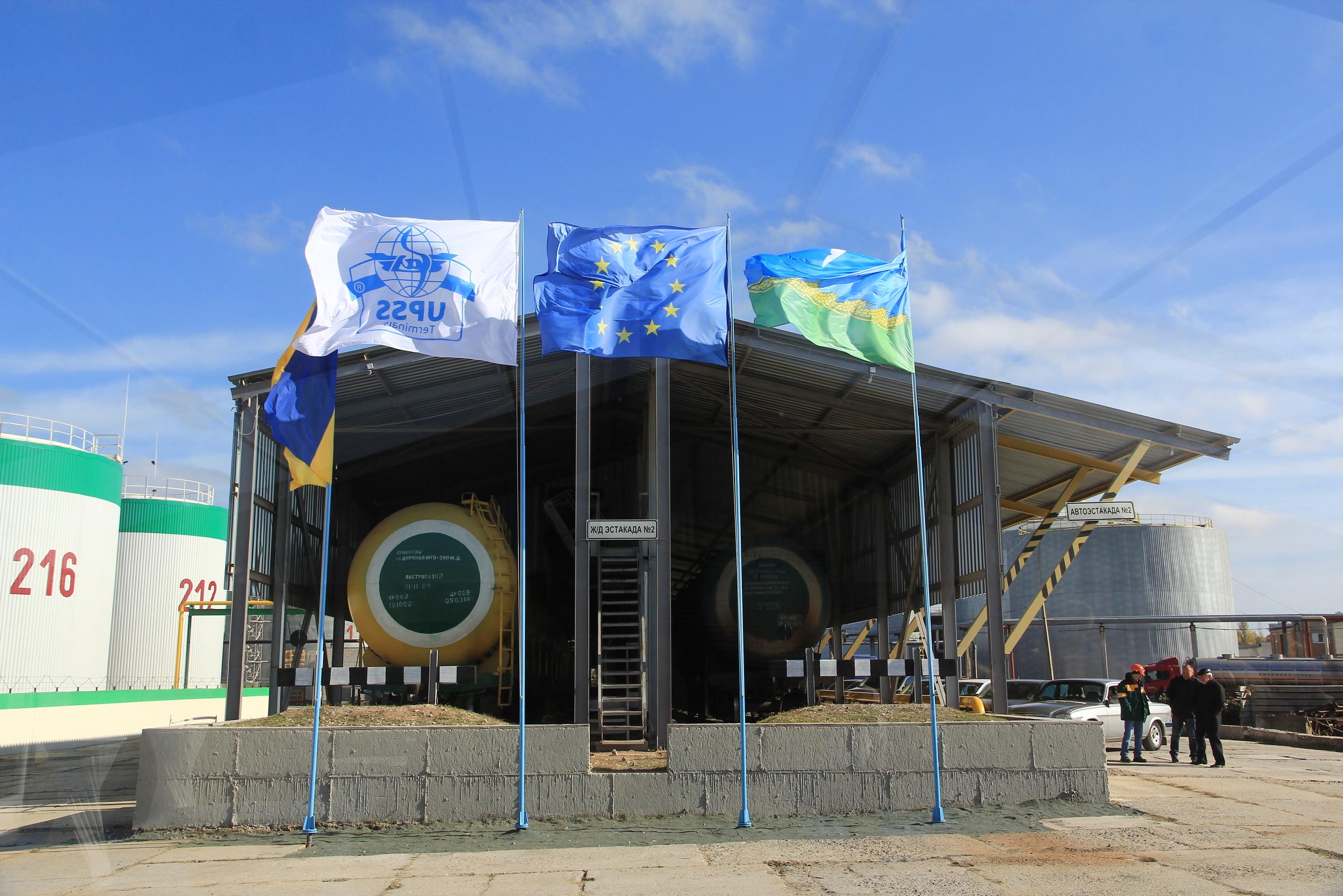 Официальное открытие терминала UPSS в Николаеве Be happy agency