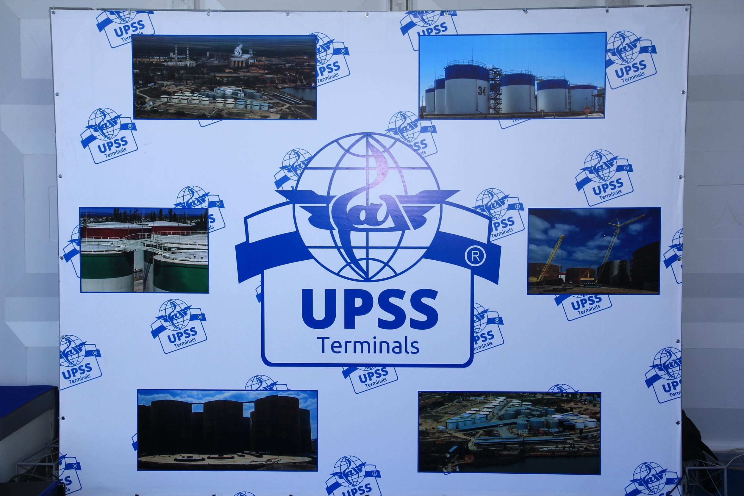 UPSS Terminals официальное открытие Николаев Би Хеппи