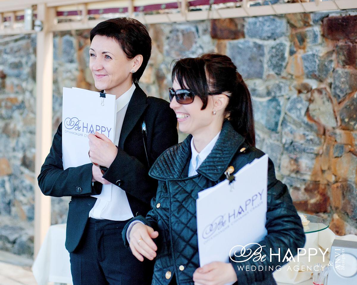 Организатор свадьбы Лариса Яровая с помощницей Би Хеппи Николаев