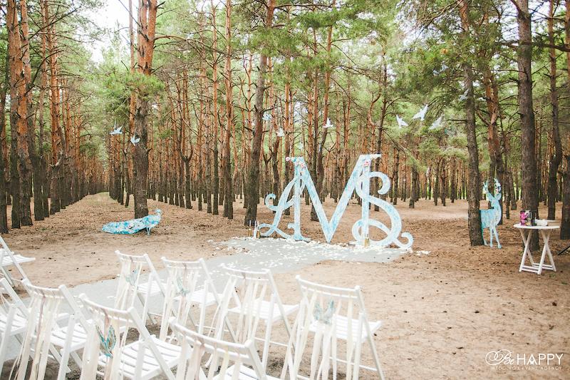 Свадьба в лесу место проведения церемонии Николаев