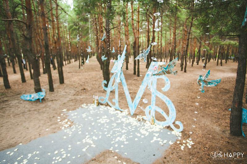 арка стильная свадьба выездная церемония be happy свадьба Николаев флористика декор ивент