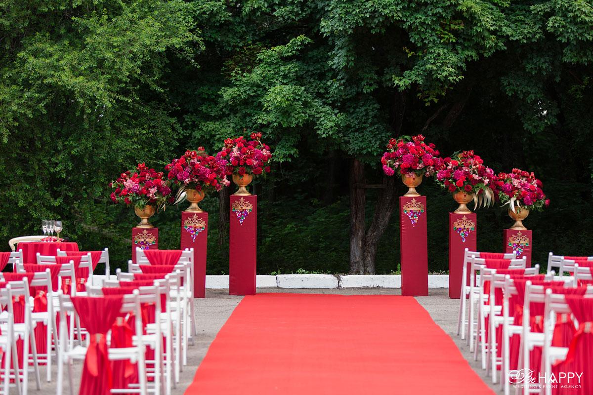Место проведения выездной свадебной церемонии Николаев