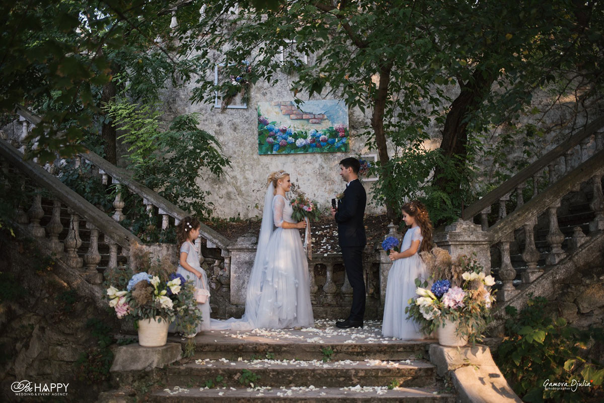 Свадебная церемония на природа фотограф Юлия Гамова