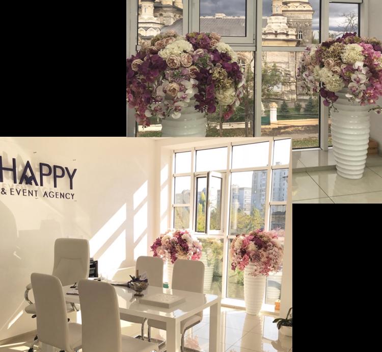 Офис свадебного агентства Би Хеппи в Николаеве