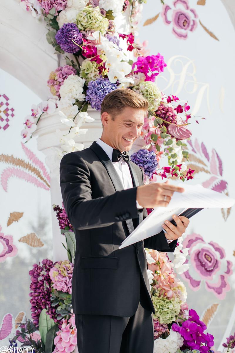 Выездная свадебная церемония ведущий Владимир Остапчук