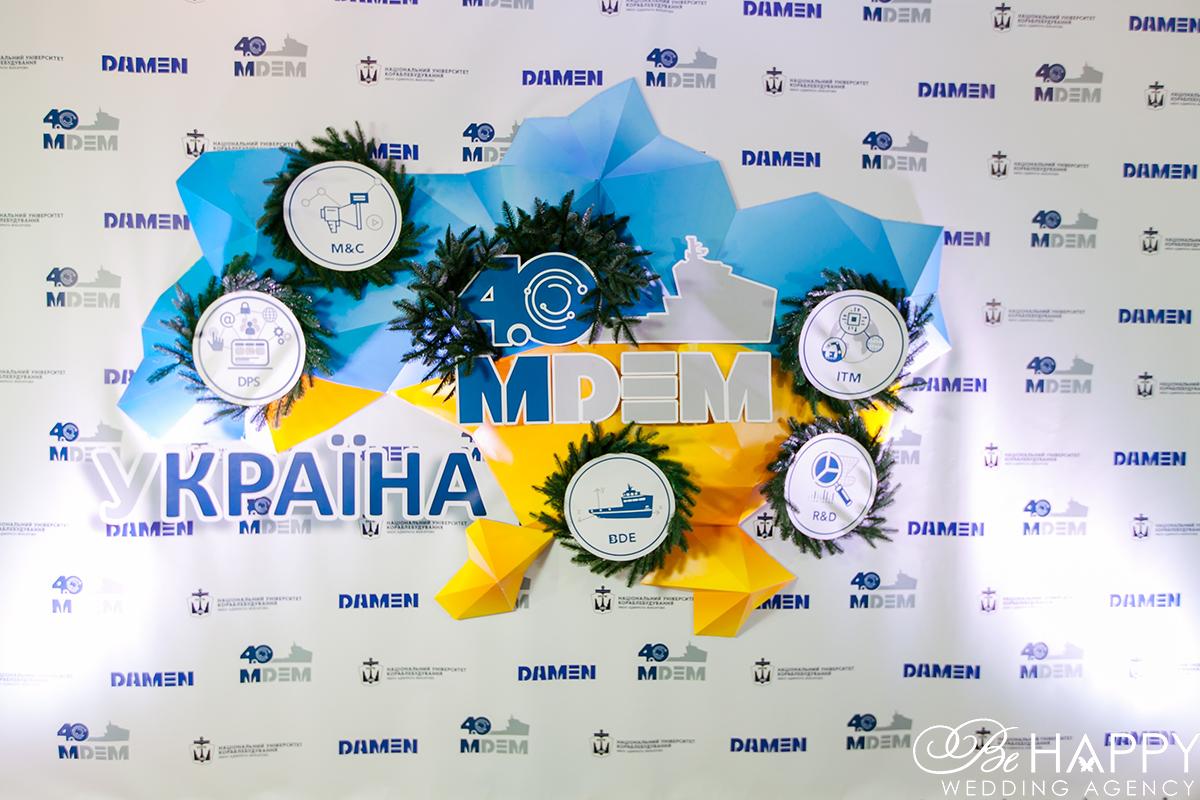 MDEM Украина Революция 4.0 фото логотипа на фоне карты