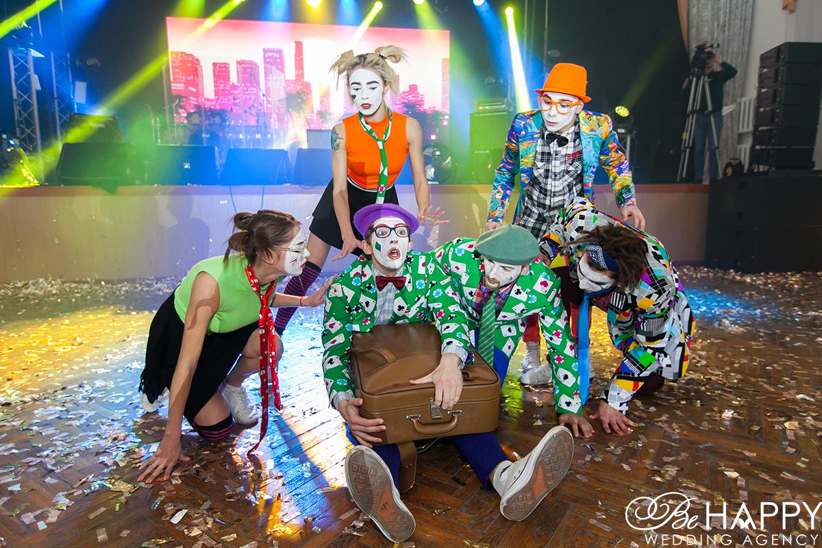 Выступление клоунов шоу-программа корпоратив MDEM