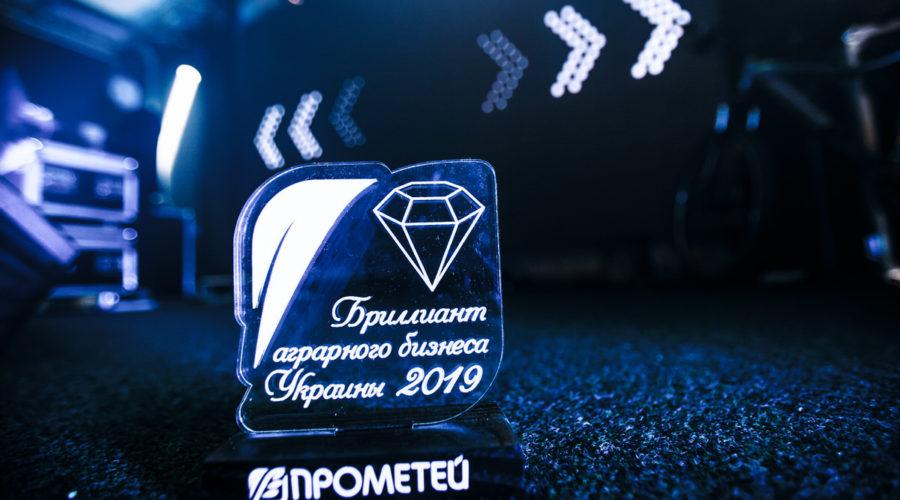 Прометей дизайн наград Би Хеппи Николаев