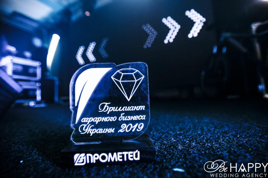 Прометей — бриллиант аграрного бизнеса Украины