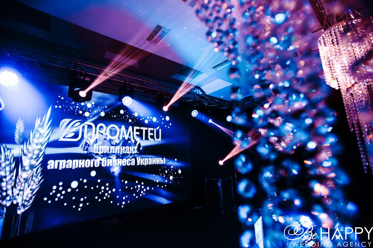 Декоративное оформление сцены и логотип Прометей на большом экране