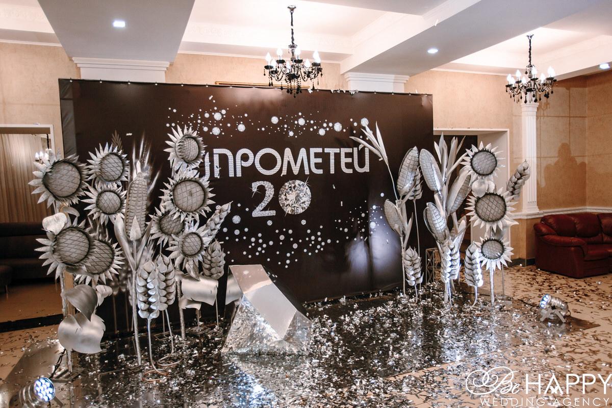 Бриллиант аграрного бизнеса Прометей фото-зона