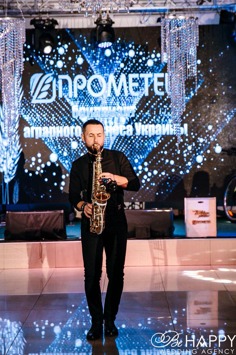 Выступление саксофониста Прометей агентство Бихеппи