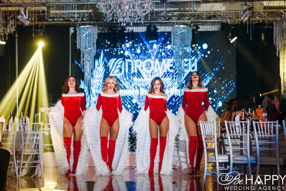 Шоу-балет на корпоративном мероприятии Прометей