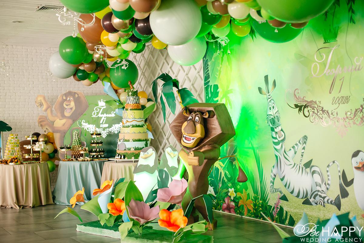 Детский праздник декорации в стиле мультфильма Мадагаскар